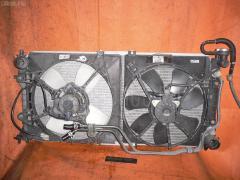 Радиатор ДВС Mazda Capella GF8P FP-DE Фото 1