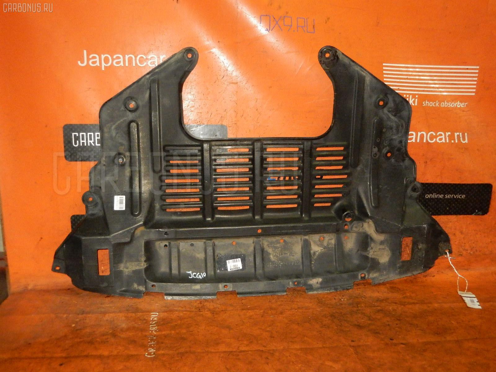 Защита двигателя TOYOTA PROGRES JCG10 1JZ-FSE. Фото 5