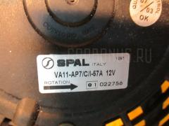 Вентилятор радиатора ДВС VOLVO V40 VW B4204T3 Фото 2