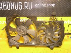 Вентилятор радиатора ДВС VOLVO V40 VW B4204T3 Фото 4