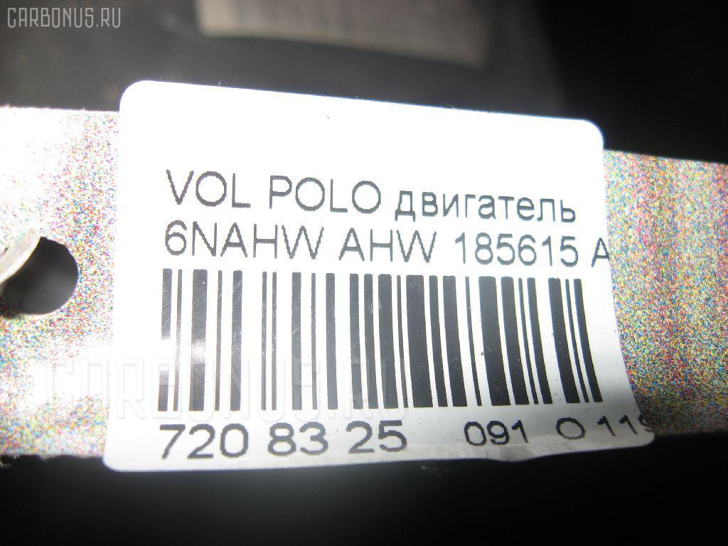 Двигатель VOLKSWAGEN POLO 6NAHW AHW Фото 13