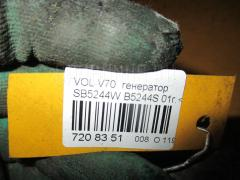Генератор VOLVO V70 II SW B5244S Фото 4