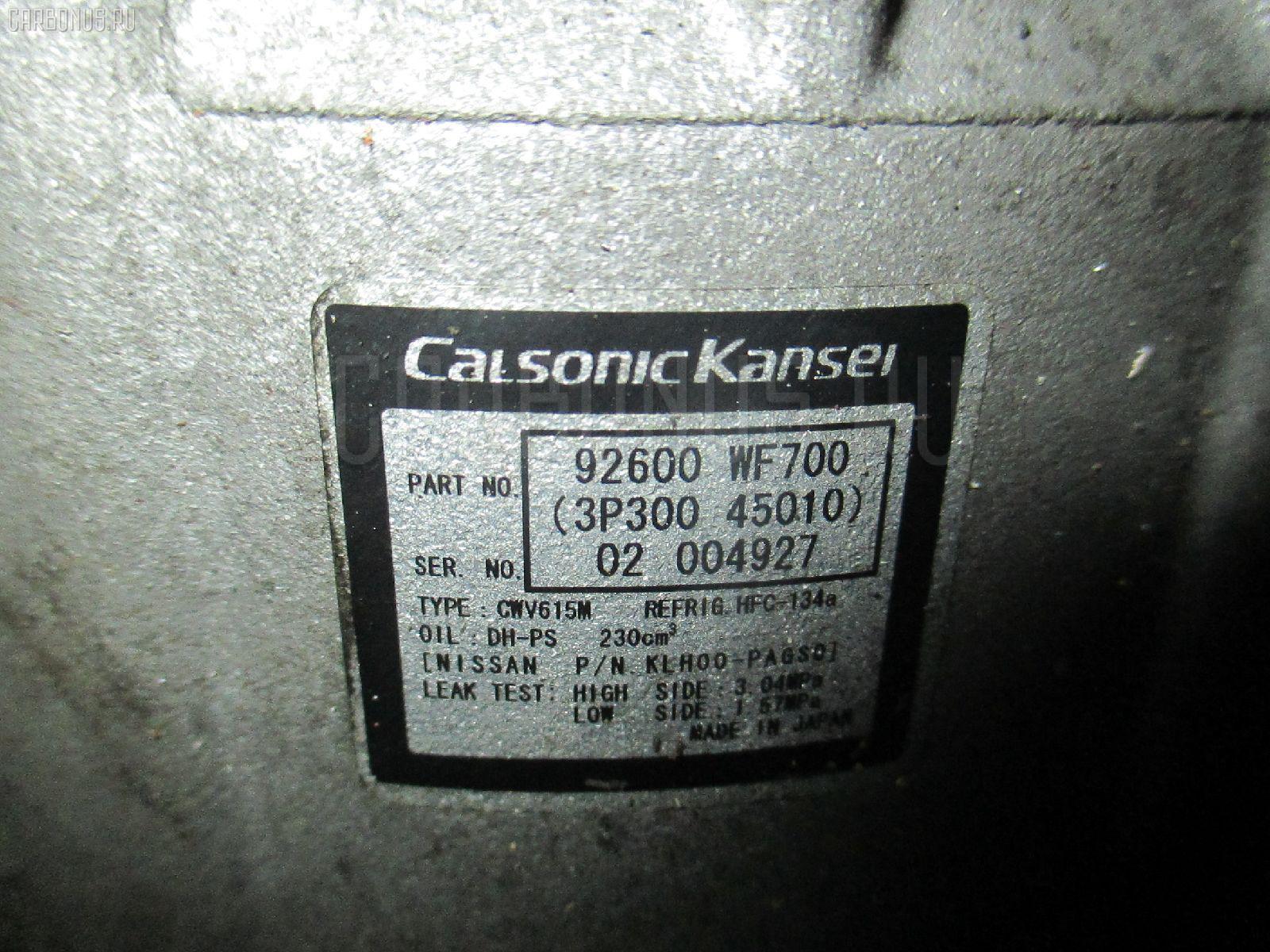Компрессор кондиционера NISSAN LIBERTY RM12 QR20DE. Фото 5