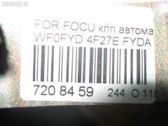 КПП автоматическая Ford Focus WF0FYD FYDA Фото 7