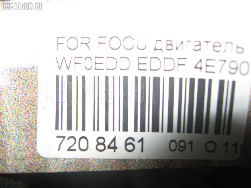 Двигатель FORD FOCUS WF0EDD EDDF Фото 7