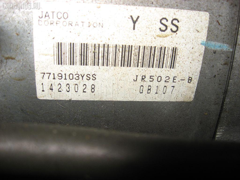 КПП автоматическая WBACB62020AM98135 24001423029 на Bmw 3-Series E36-CB62 M52-206S3 Фото 1