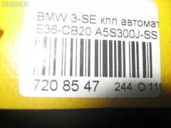КПП автоматическая WBACB62020AM98135 24001423029 на Bmw 3-Series E36-CB62 M52-206S3 Фото 5