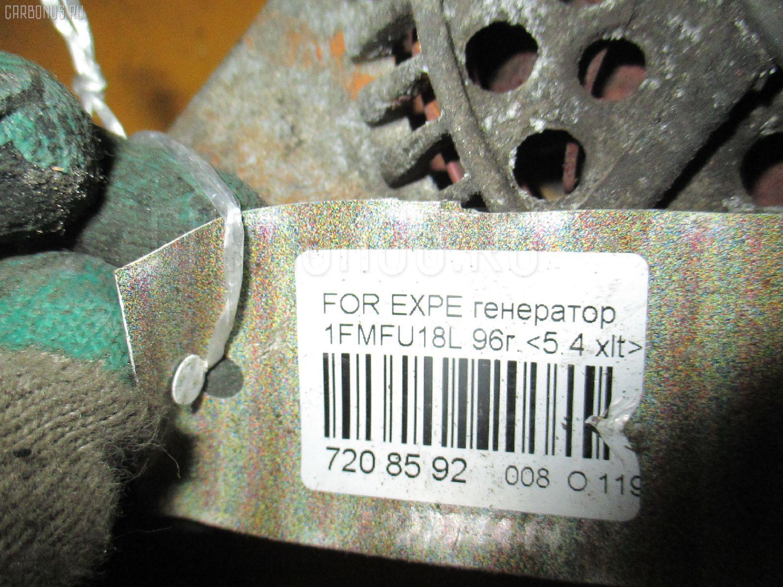 Генератор FORD USA EXPEDITION I 1FMFU18L Фото 4