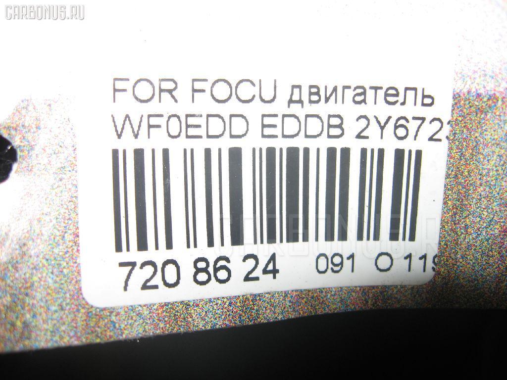 Двигатель FORD FOCUS WF0EDD EDDB Фото 5