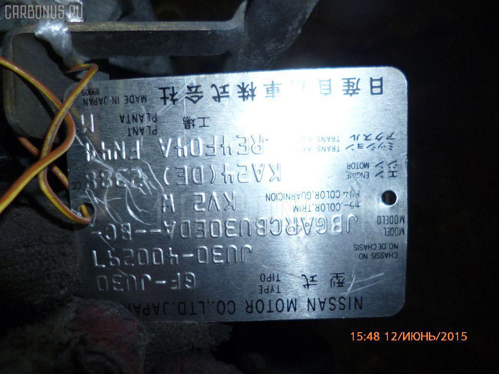 КПП автоматическая NISSAN BASSARA JU30 KA24DE. Фото 5