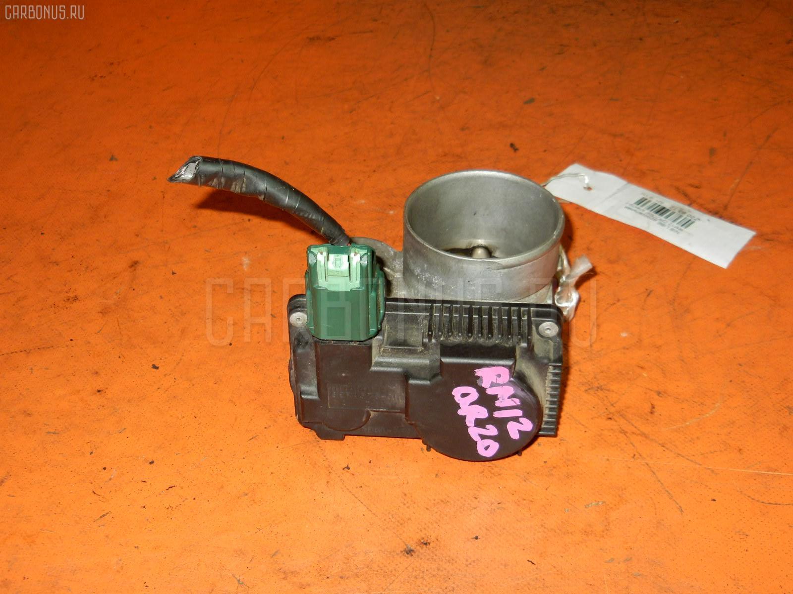 Дроссельная заслонка NISSAN LIBERTY RM12 QR20DE. Фото 11