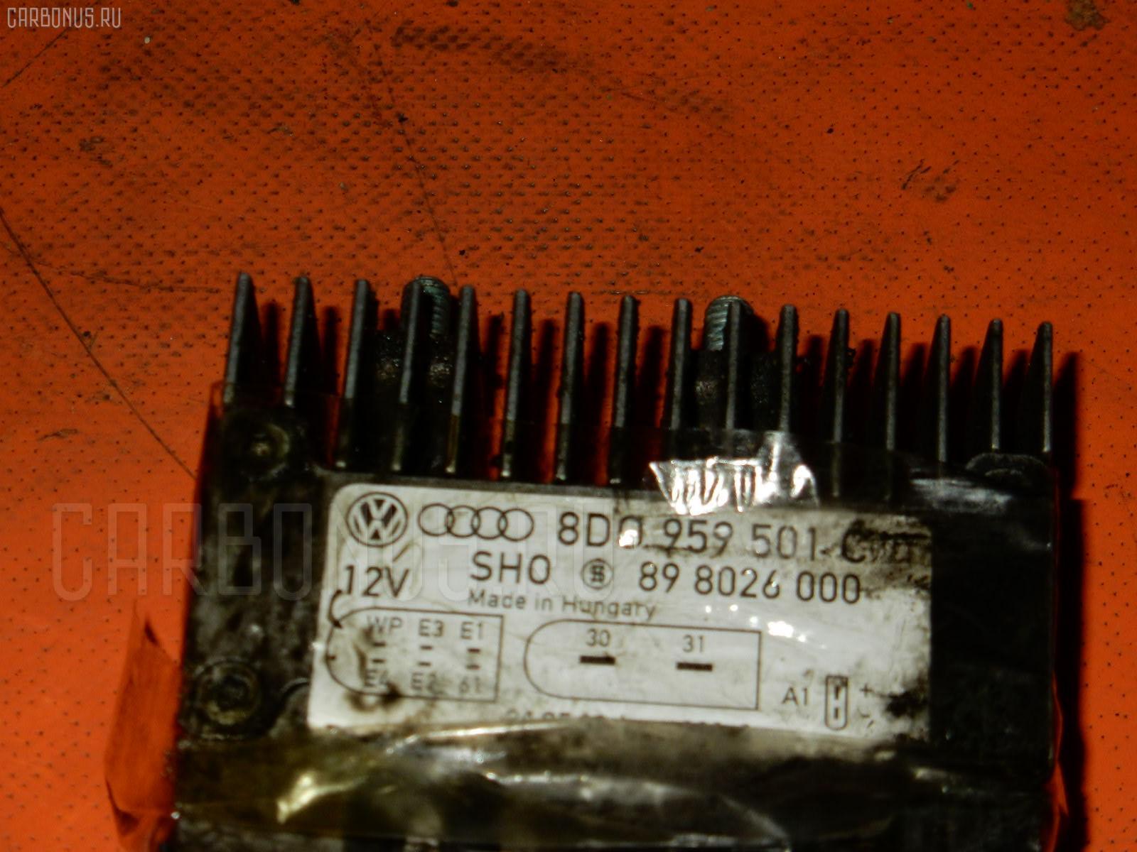 Блок управления вентилятором VOLKSWAGEN PASSAT 3BAMXF AMX Фото 1