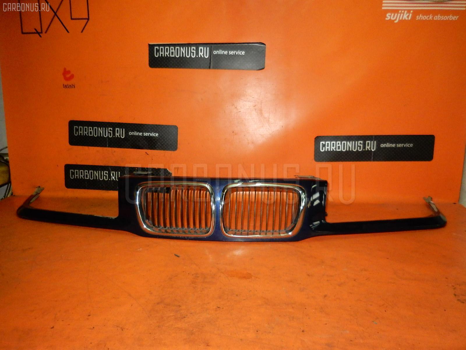Планка передняя BMW 3-SERIES E36-CG19. Фото 5