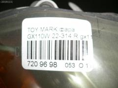 Фара Toyota Mark ii blit GX110W Фото 5
