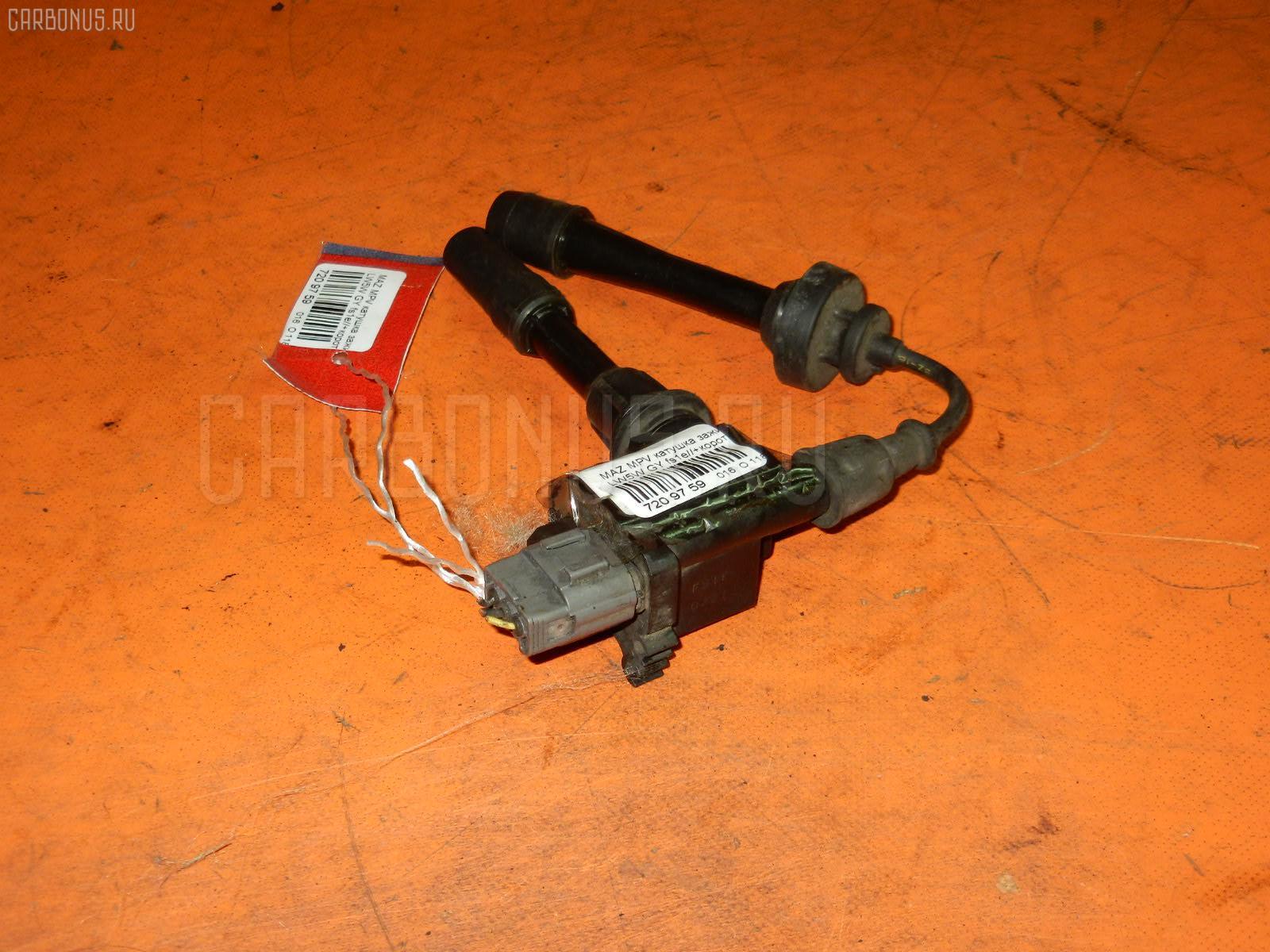 Катушка зажигания MAZDA MPV LW5W GY. Фото 8