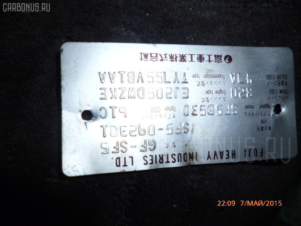 КПП механическая SUBARU FORESTER SF5 EJ20T. Фото 11