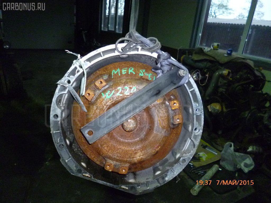 КПП автоматическая MERCEDES-BENZ S-CLASS W220.175 113.986 Фото 1