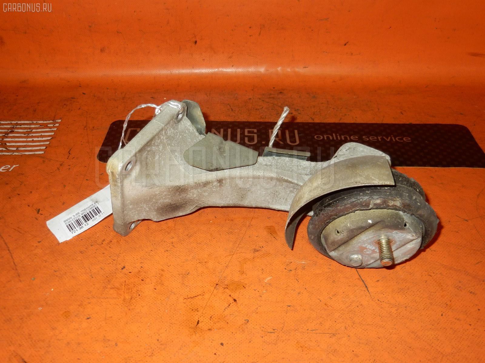 Подушка двигателя BMW 3-SERIES E36-CD28 M52-286S1. Фото 1