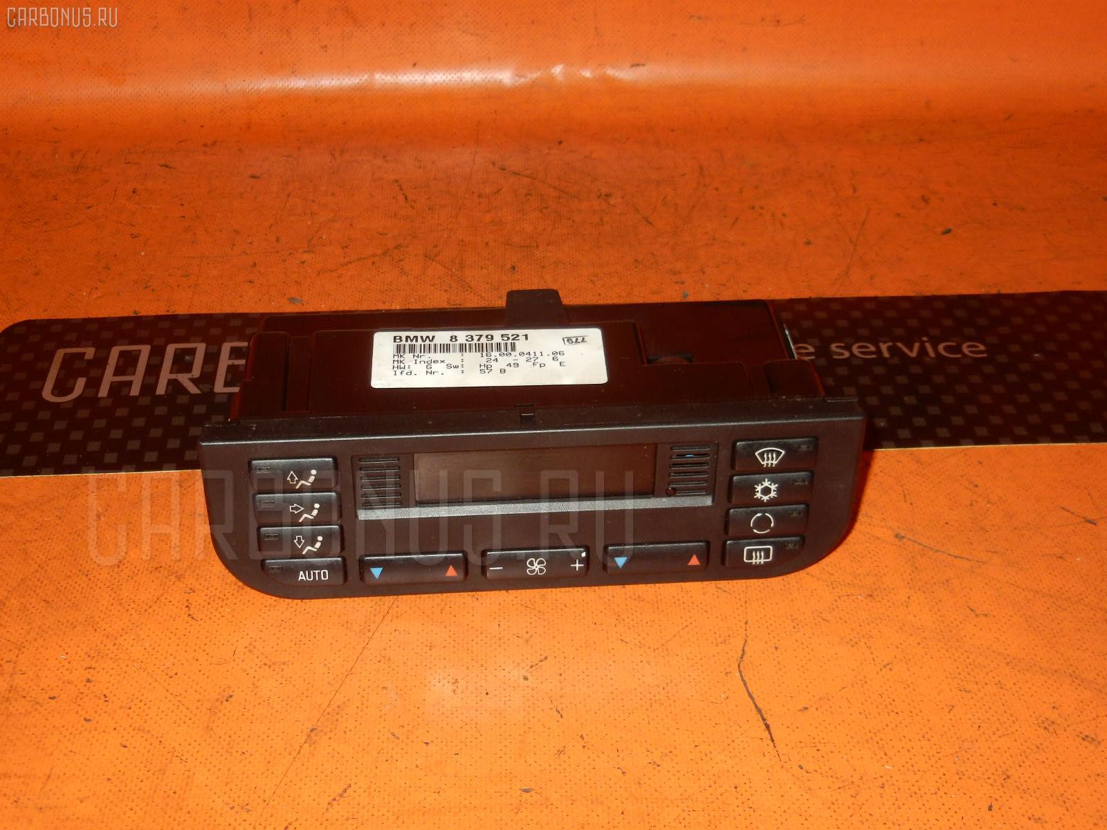 Блок управления климатконтроля BMW 3-SERIES E36-CD28 M52-286S1. Фото 1