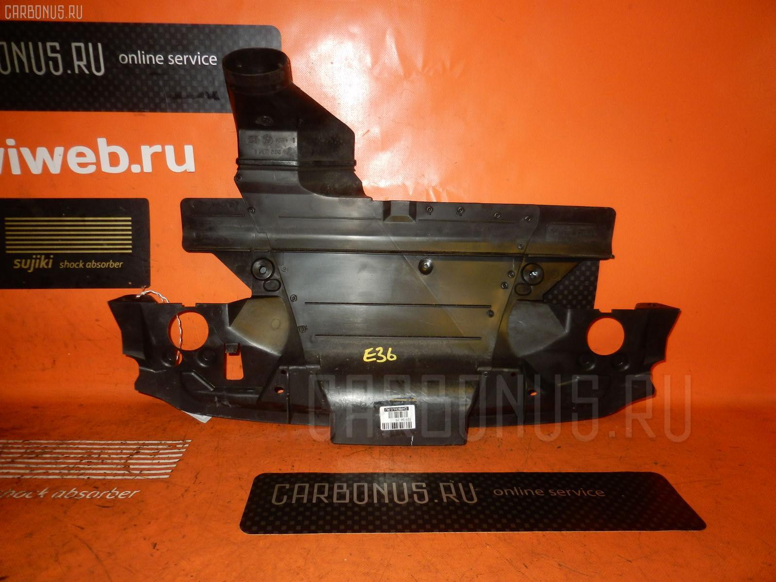Воздухозаборник BMW 3-SERIES E36-CD28 M52-286S1. Фото 10