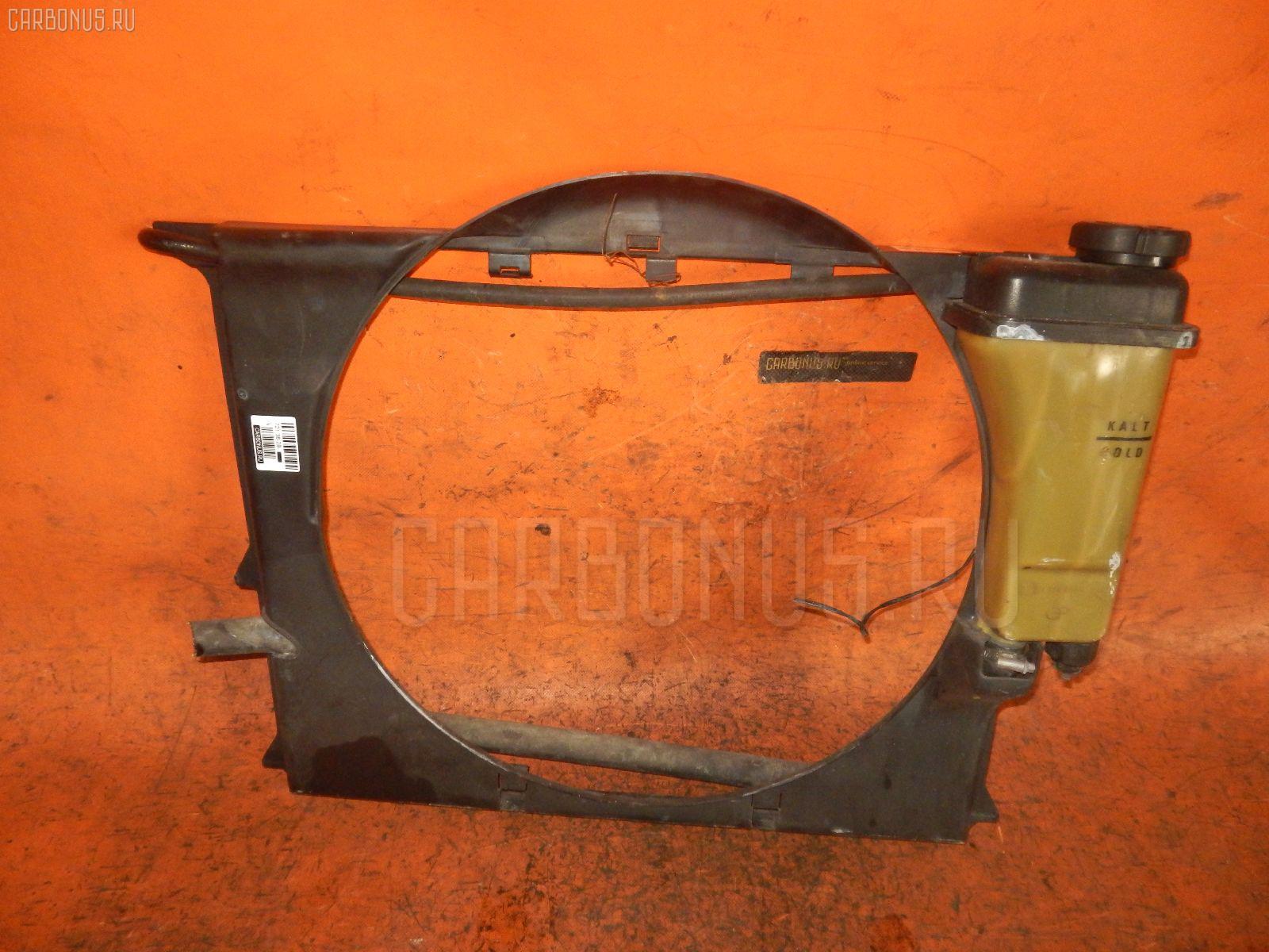 Диффузор радиатора BMW 3-SERIES E36-CD28 M52-286S1 Фото 2
