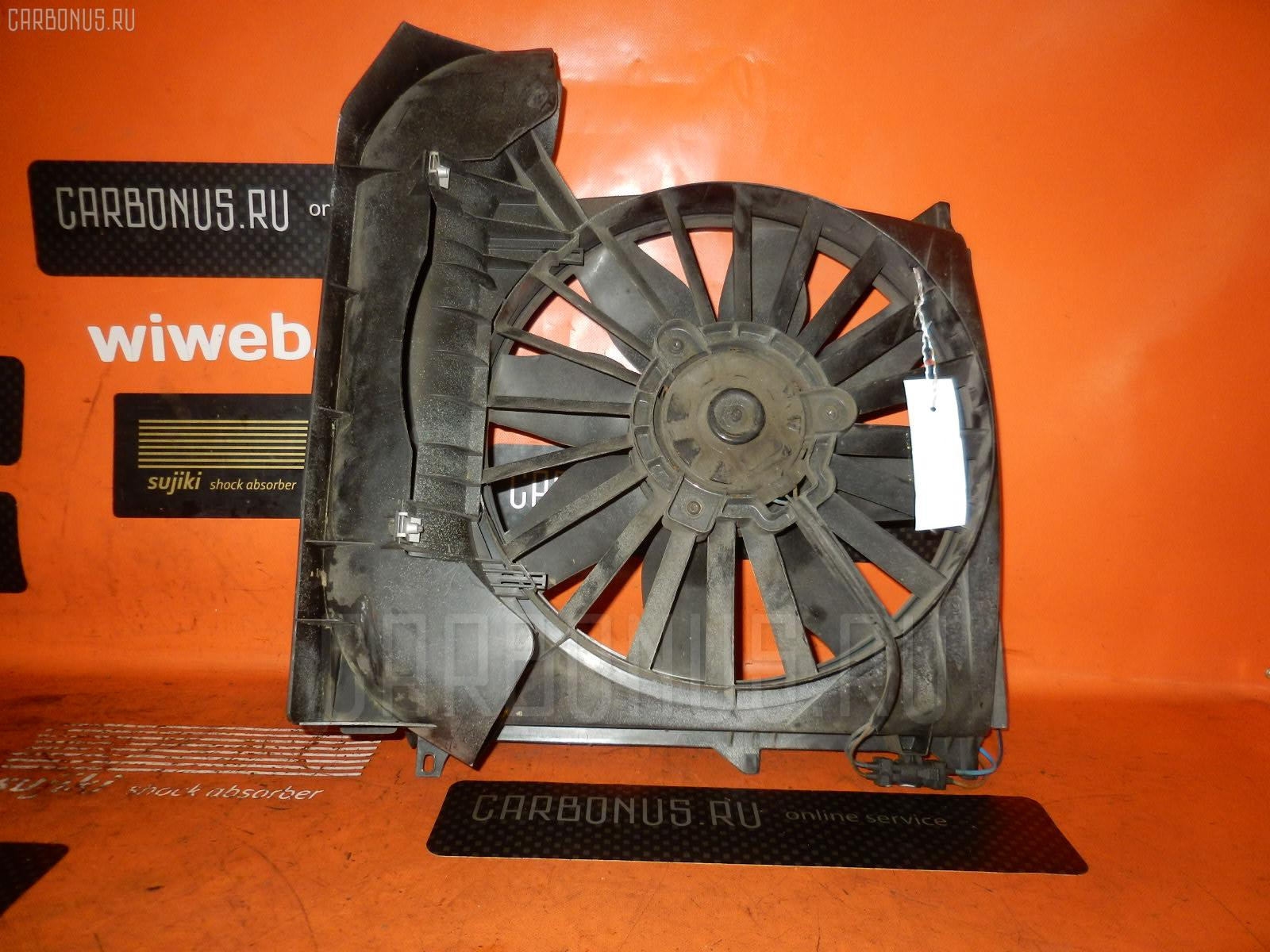 Вентилятор радиатора ДВС BMW 3-SERIES E36-CG19 M44-194S1 Фото 1