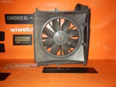 Вентилятор радиатора ДВС Bmw 3-series E36-CG82 M44-194S1 Фото 4