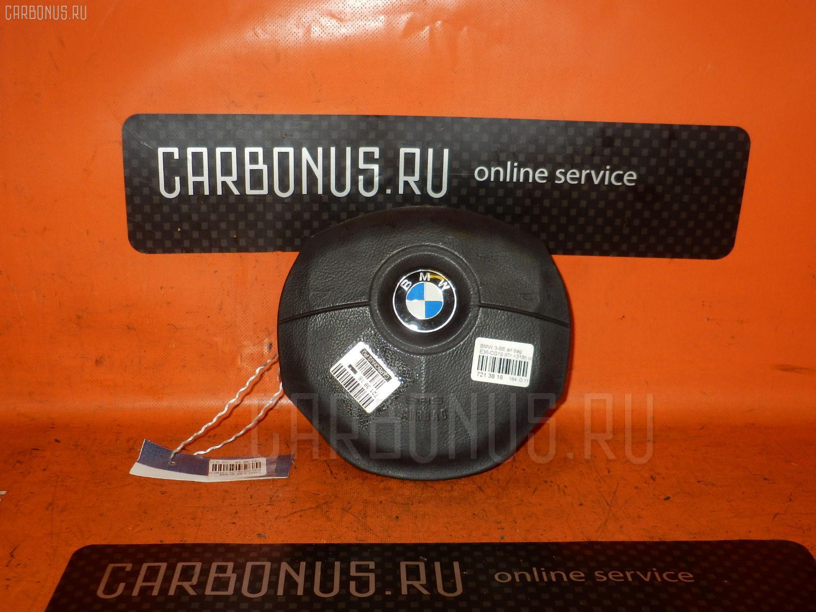 Air bag BMW 3-SERIES E36-CG19 Фото 2