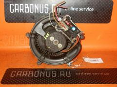 Мотор печки Bmw 7-series E65-GL62 Фото 2