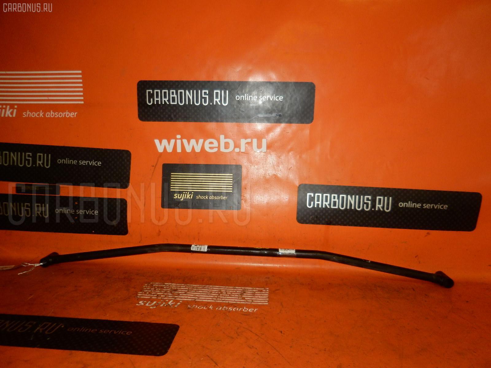 Стабилизатор TOYOTA VISTA SV50. Фото 1