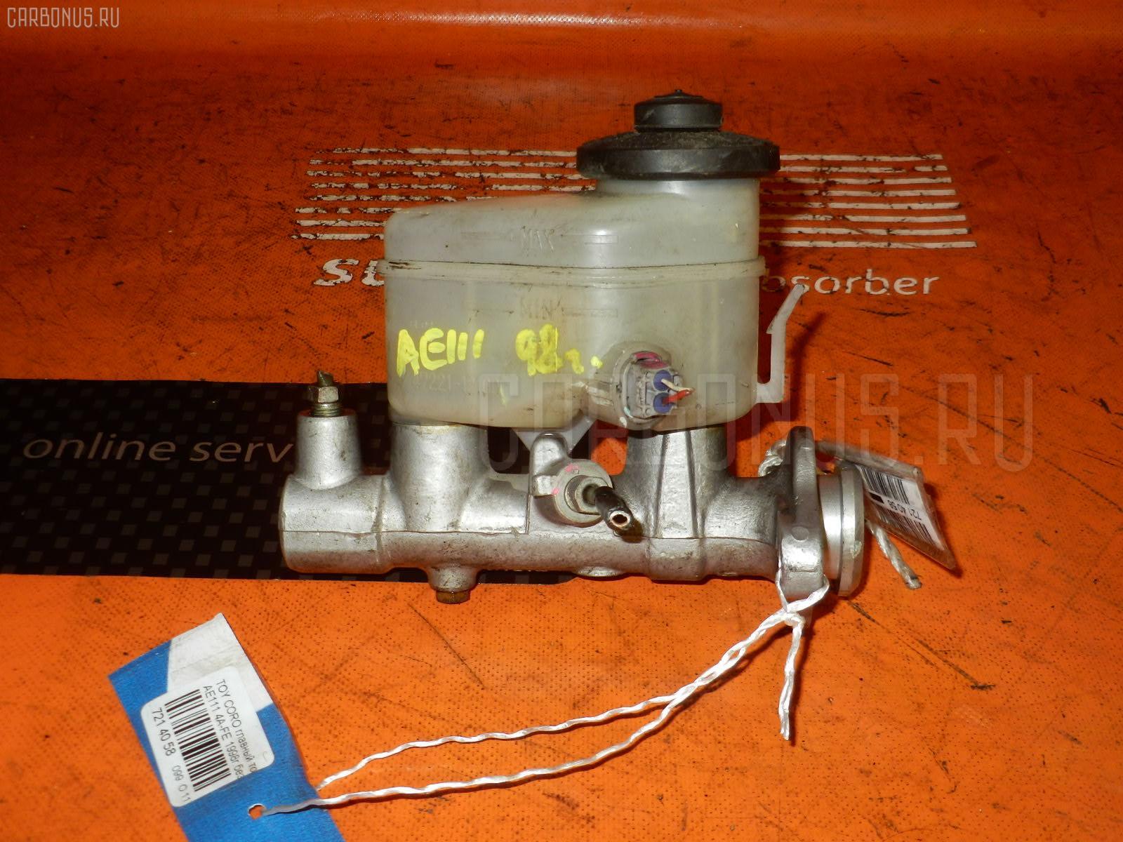 Главный тормозной цилиндр TOYOTA COROLLA LEVIN AE111 4A-FE. Фото 9