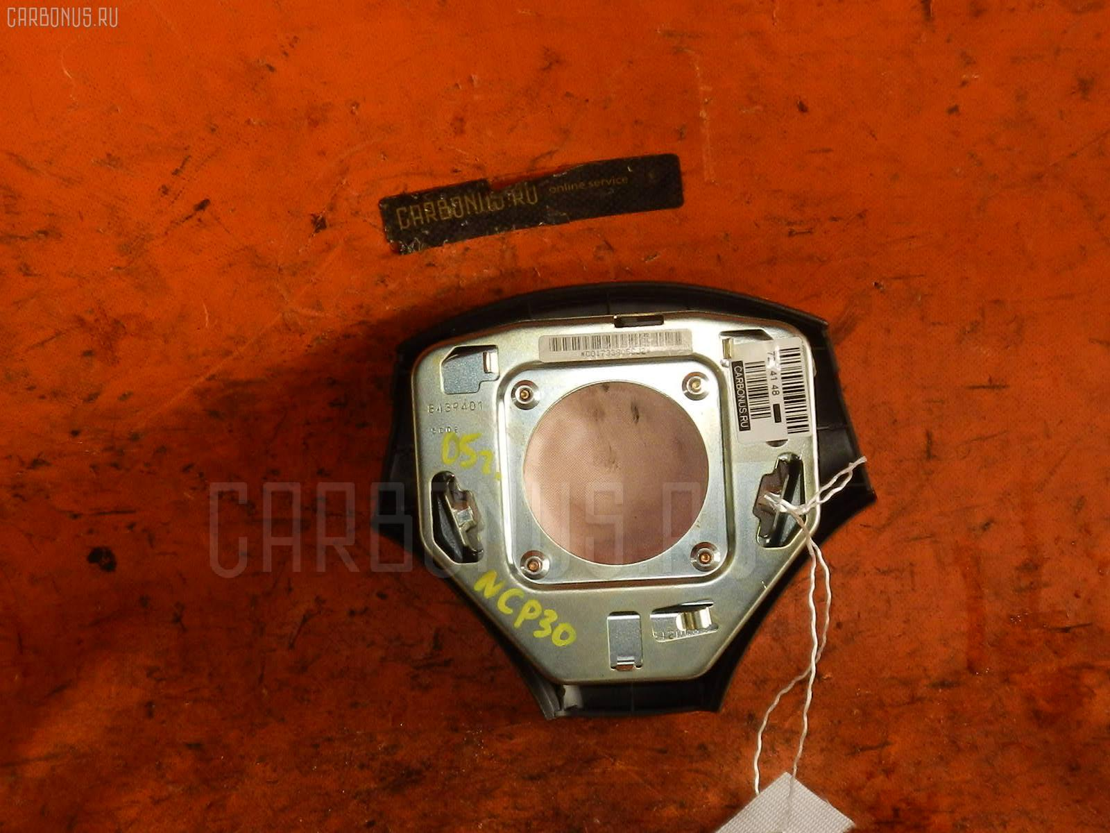 Air bag TOYOTA BB NCP30 Фото 1