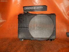 Радиатор ДВС TOYOTA CROWN COMFORT GXS10 1G-FE Фото 2
