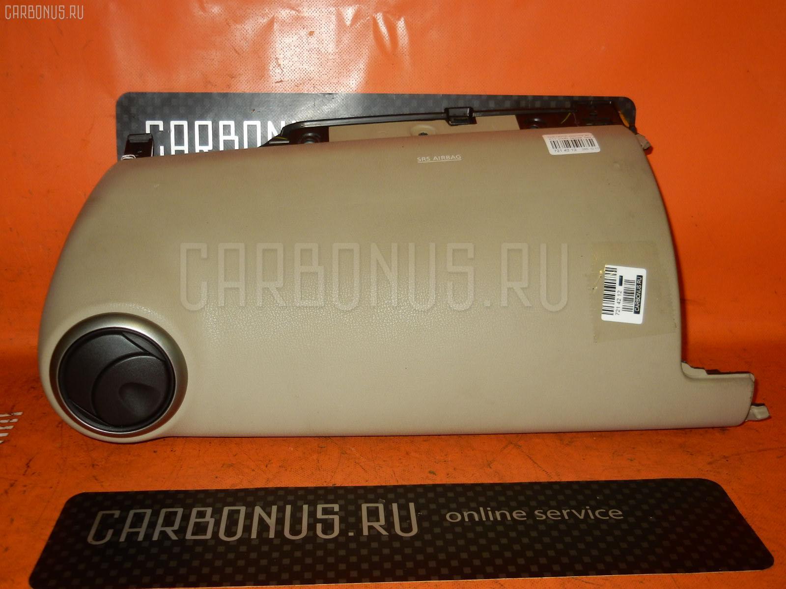 Крышка air bag NISSAN NOTE E11 Фото 1