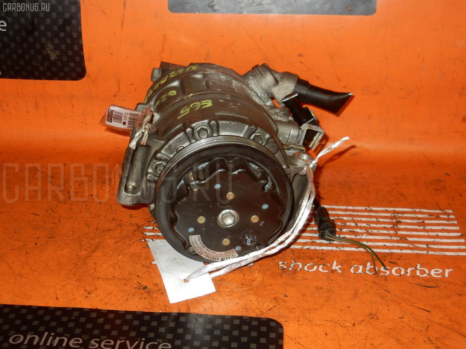 Компрессор кондиционера BMW 7-SERIES E65-GL62 N62B44A Фото 1