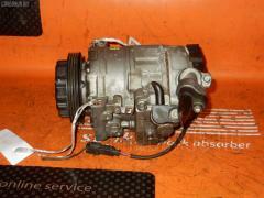 Компрессор кондиционера BMW 7-SERIES E65-GL62 N62B44A Фото 2