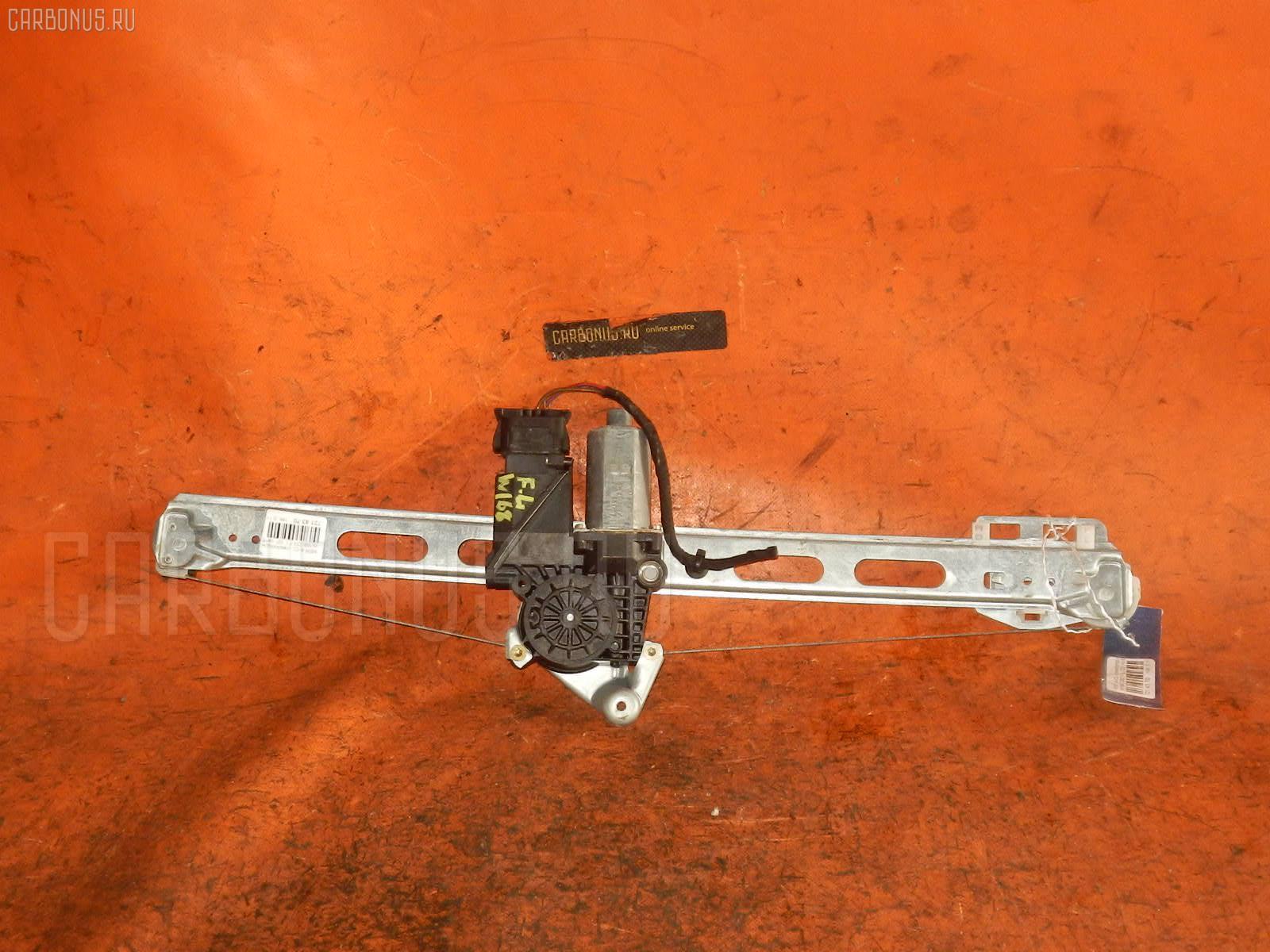 Стеклоподъемный механизм MERCEDES-BENZ A-CLASS W168.033 Фото 1