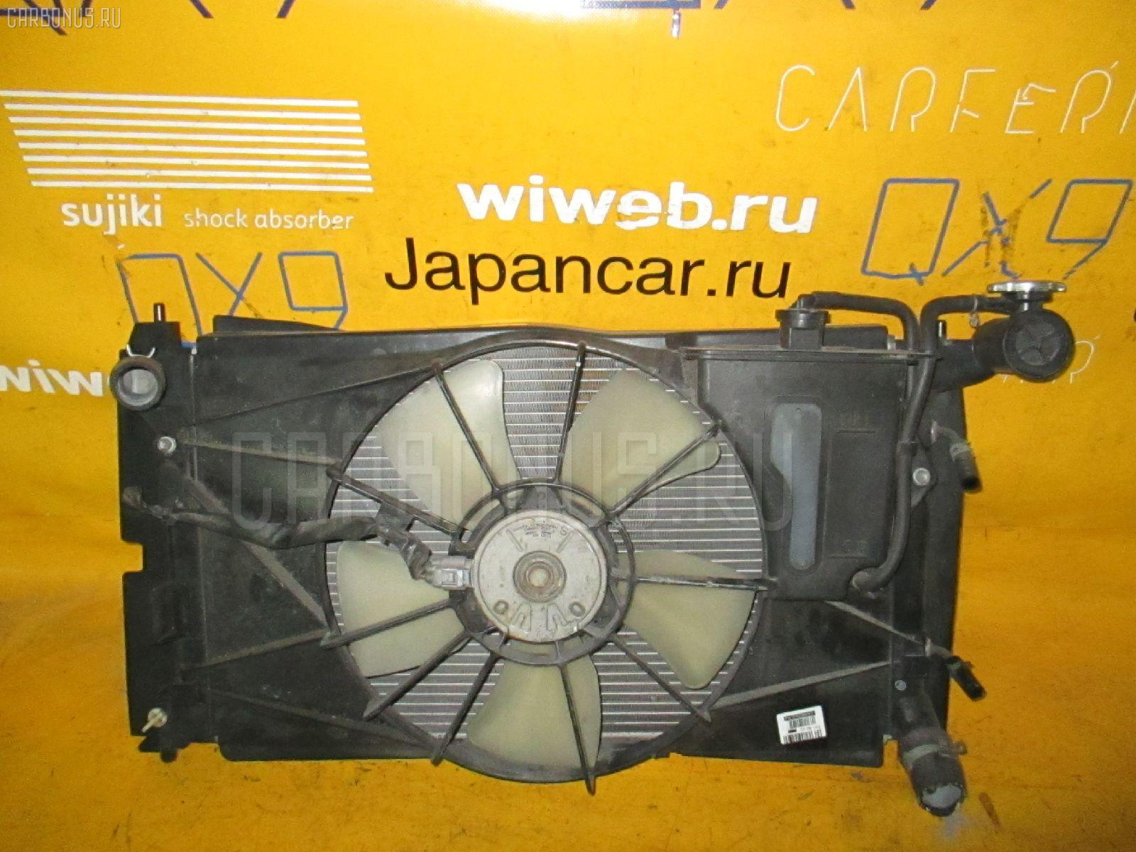 Радиатор ДВС TOYOTA AURIS NZE151H 1NZ-FE Фото 1