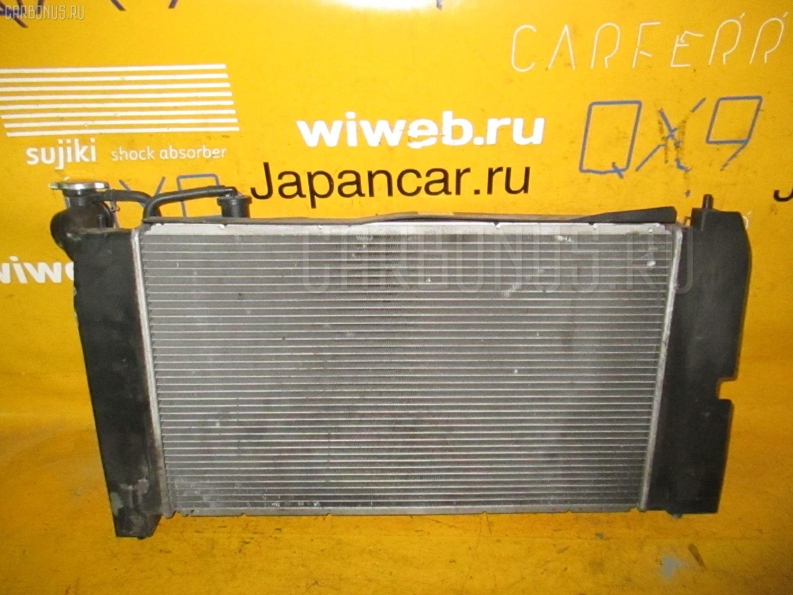 Радиатор ДВС TOYOTA AURIS NZE151H 1NZ-FE Фото 2
