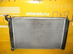 Радиатор ДВС Toyota Isis ZNM10G 1ZZ-FE Фото 2