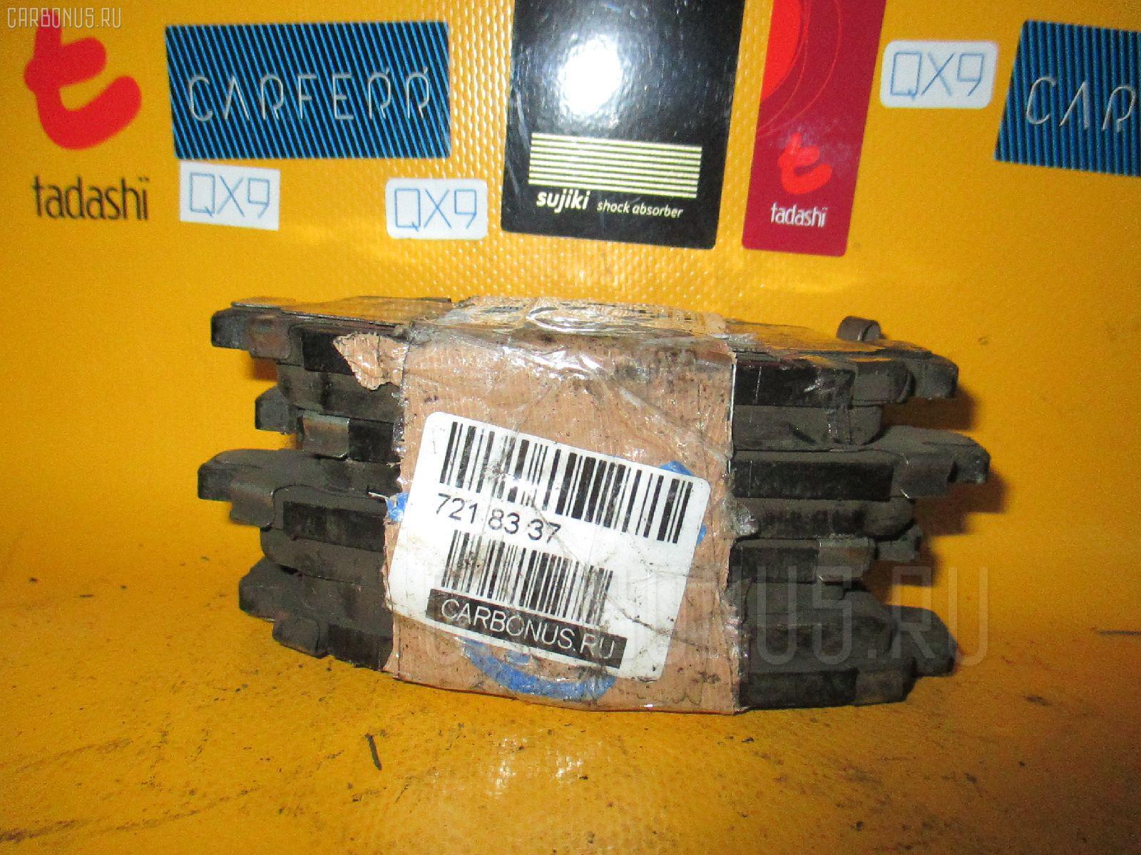Тормозные колодки TOYOTA FUNCARGO NCP25 1NZ-FE. Фото 8