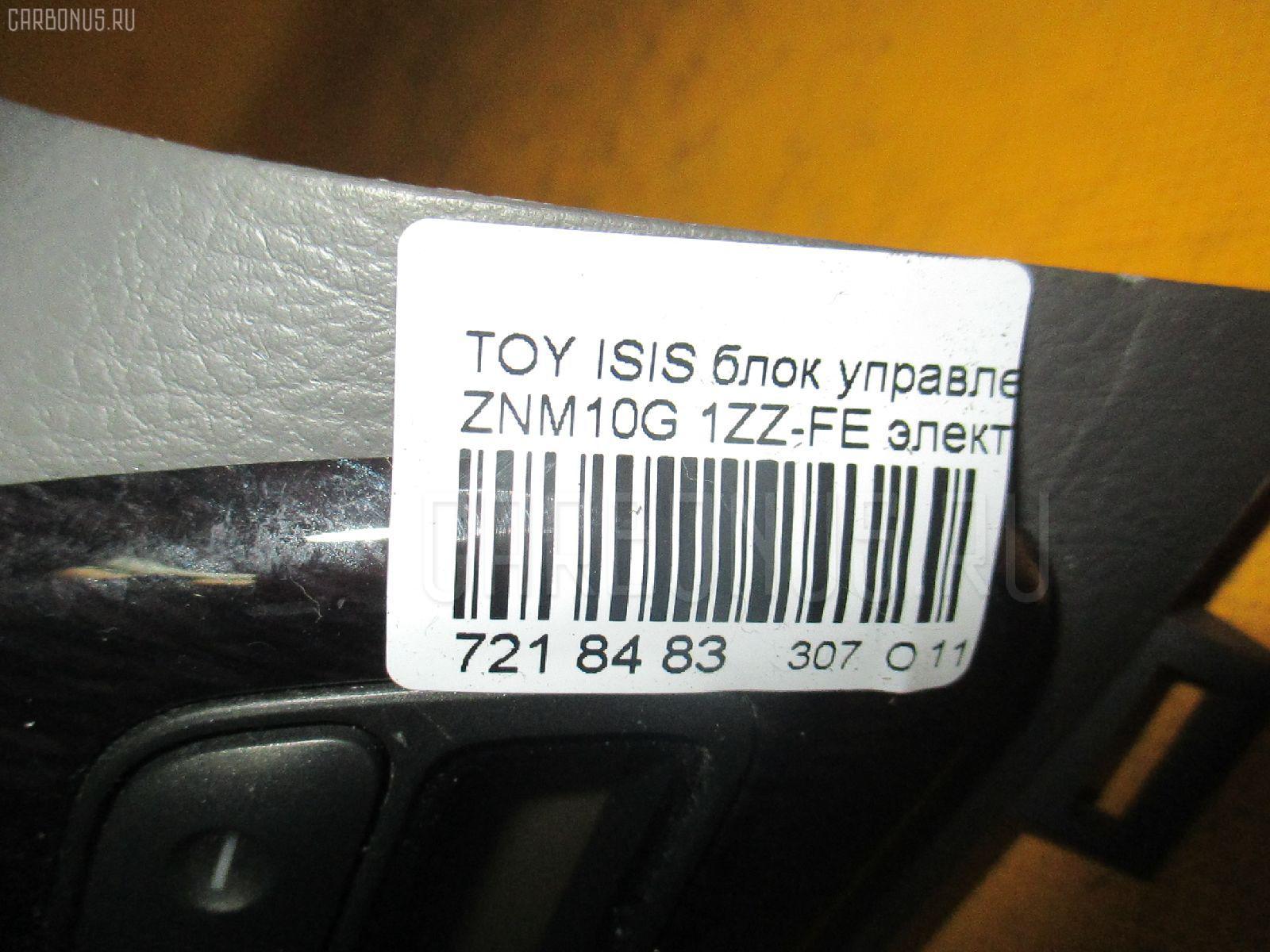 Блок управления климатконтроля TOYOTA ISIS ZNM10G 1ZZ-FE Фото 3