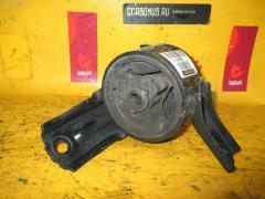 Подушка двигателя Mitsubishi Outlander CW5W 4B12 Фото 1