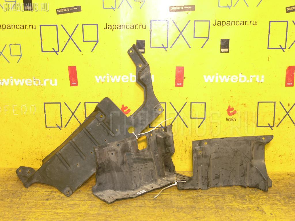 Защита двигателя Mitsubishi Outlander CW5W 4B12 Фото 1