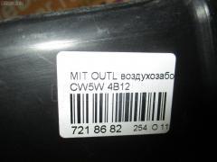 Воздухозаборник Mitsubishi Outlander CW5W 4B12 Фото 3