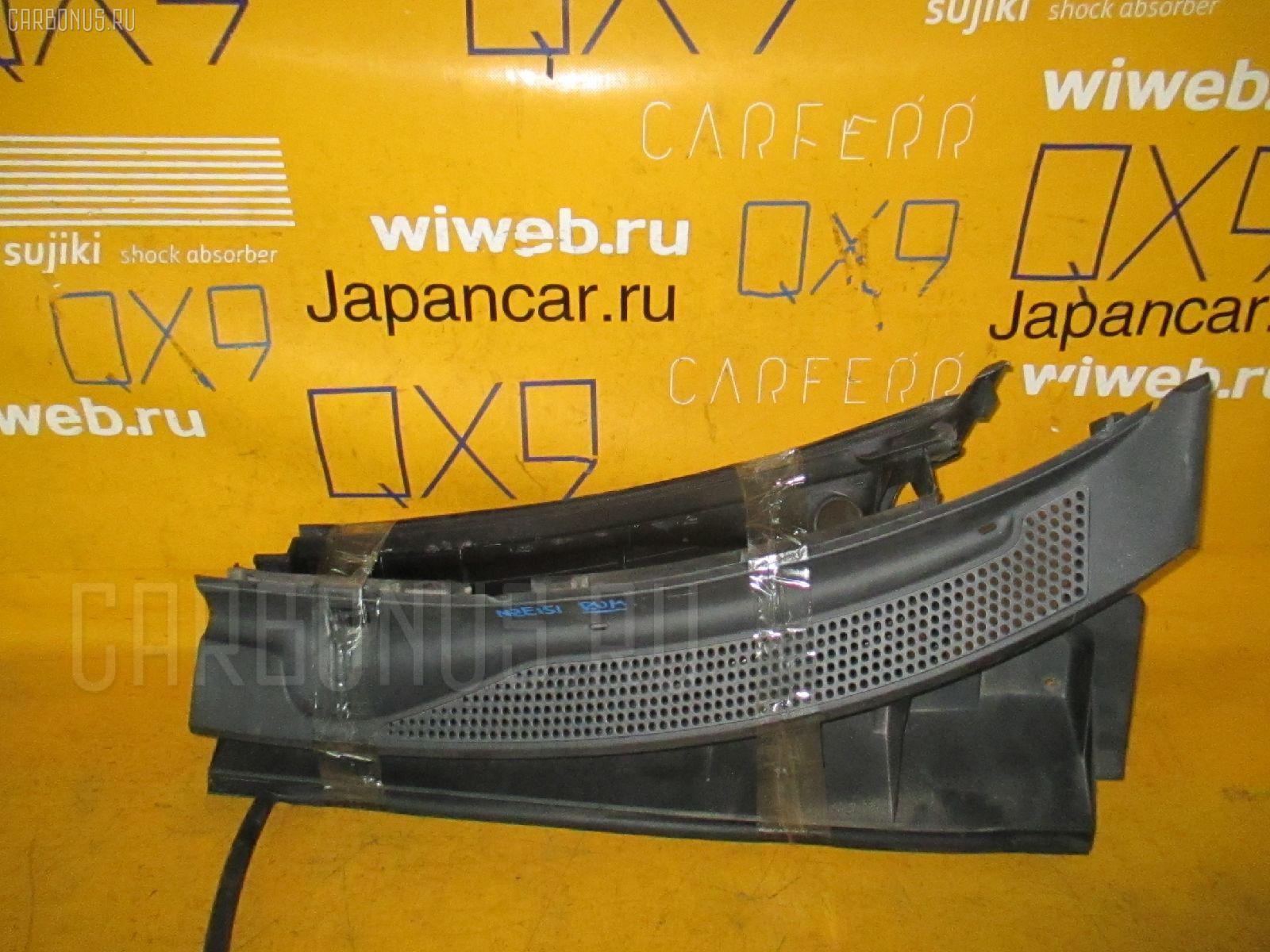 Решетка под лобовое стекло TOYOTA COROLLA RUMION NZE151 Фото 1