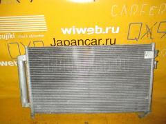Радиатор кондиционера SUBARU FORESTER SG5 EJ20 Фото 2