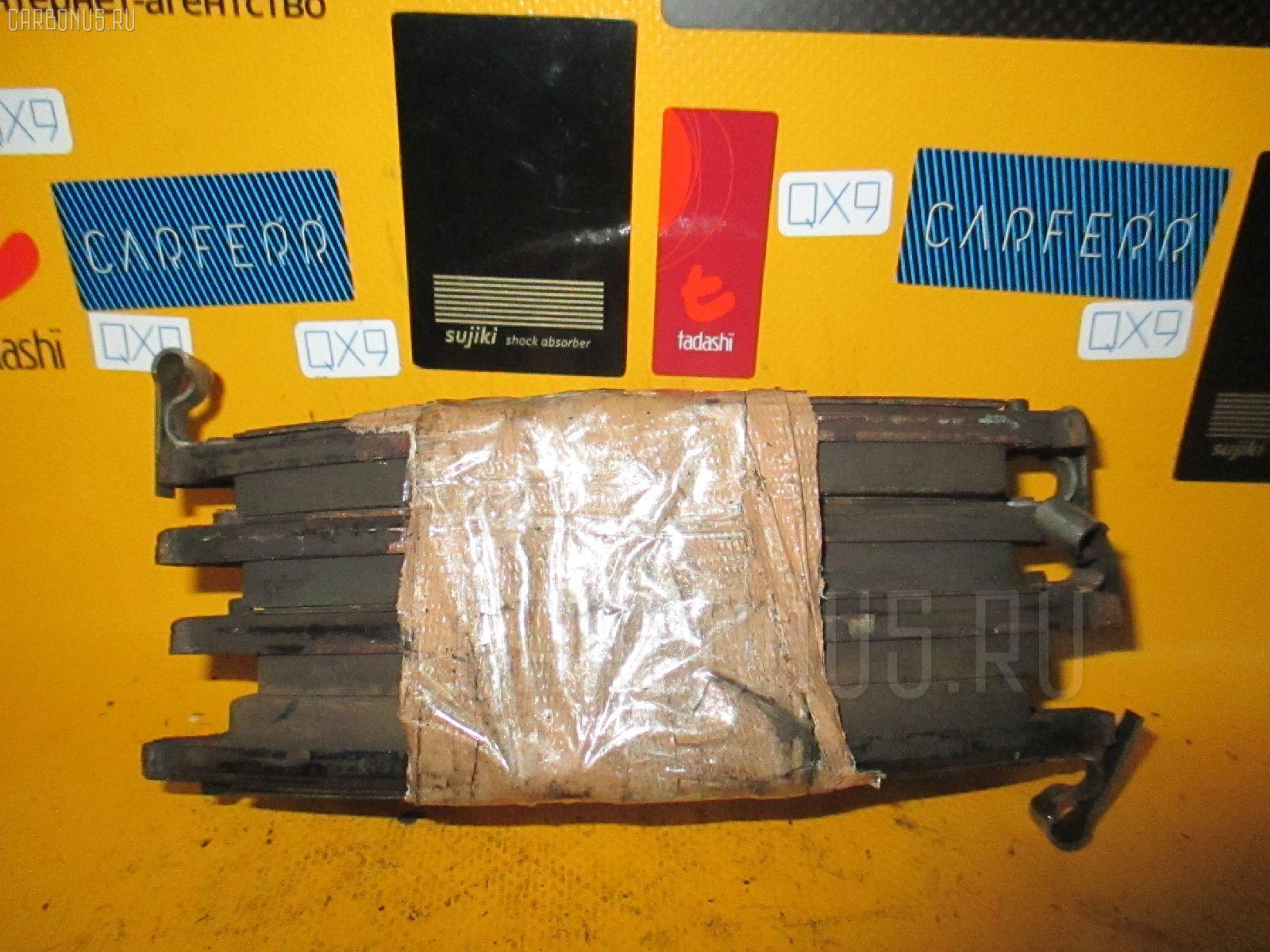 Тормозные колодки NISSAN FUGA PY50 VQ35DE. Фото 9