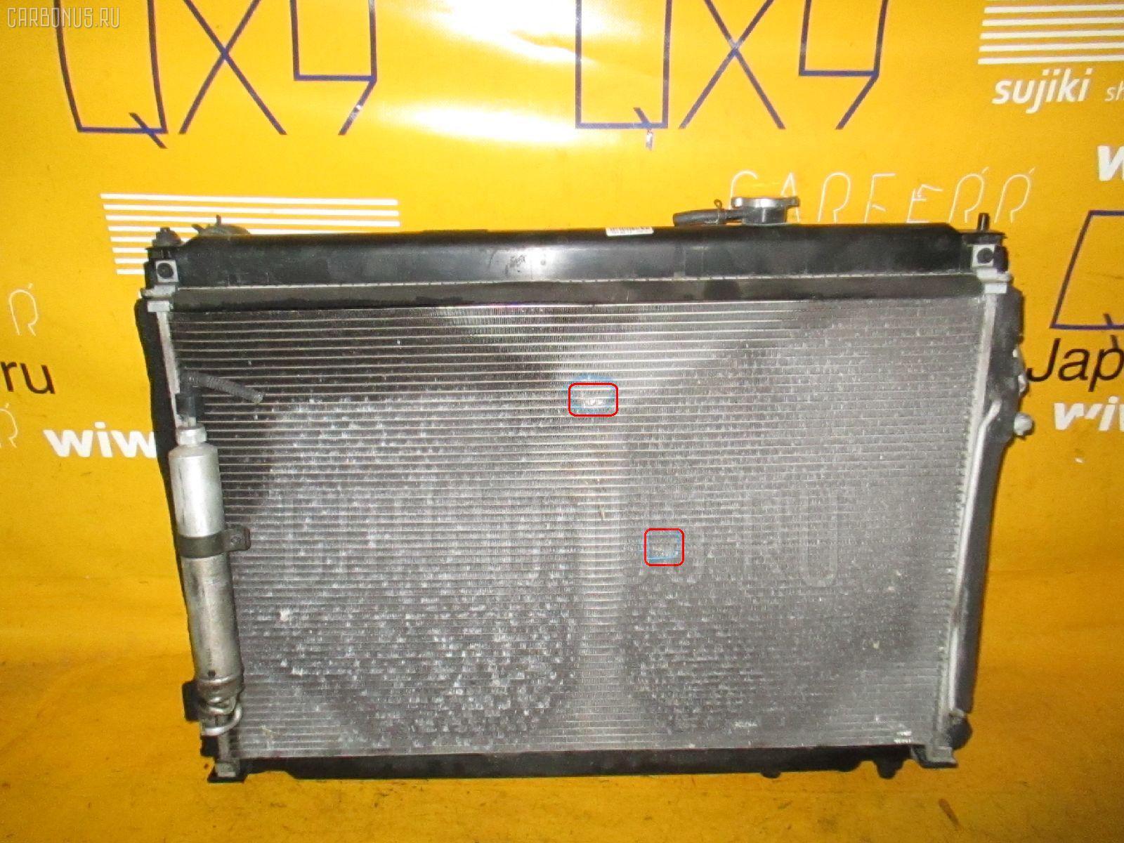 Радиатор ДВС NISSAN FUGA PY50 VQ35DE Фото 3