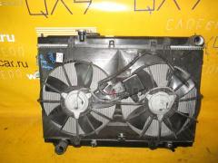 Радиатор ДВС NISSAN FUGA PY50 VQ35DE Фото 4